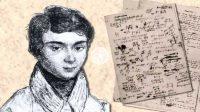 Évariste Galois, el matemático más bizarro de la historia
